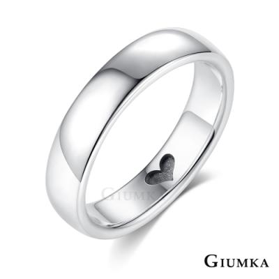 GIUMKA情侶戒指刻字925純銀戒心之所愛單戒