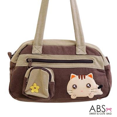 ABS貝斯貓 趴趴貓 拼布肩背包 手提包(咖啡)88-109