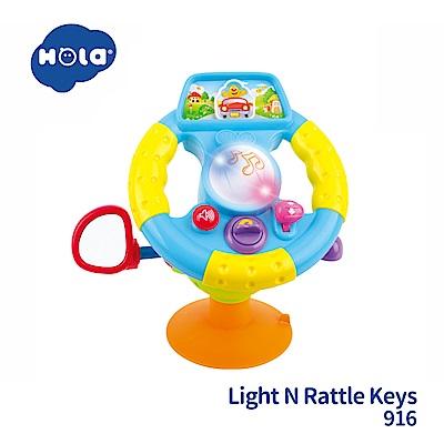 香港HOLA幼兒聲光玩具-快樂方向盤 916