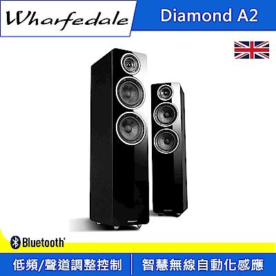 Wharfedale 5.8G超高頻無線傳輸落地揚聲器 Diamond A2