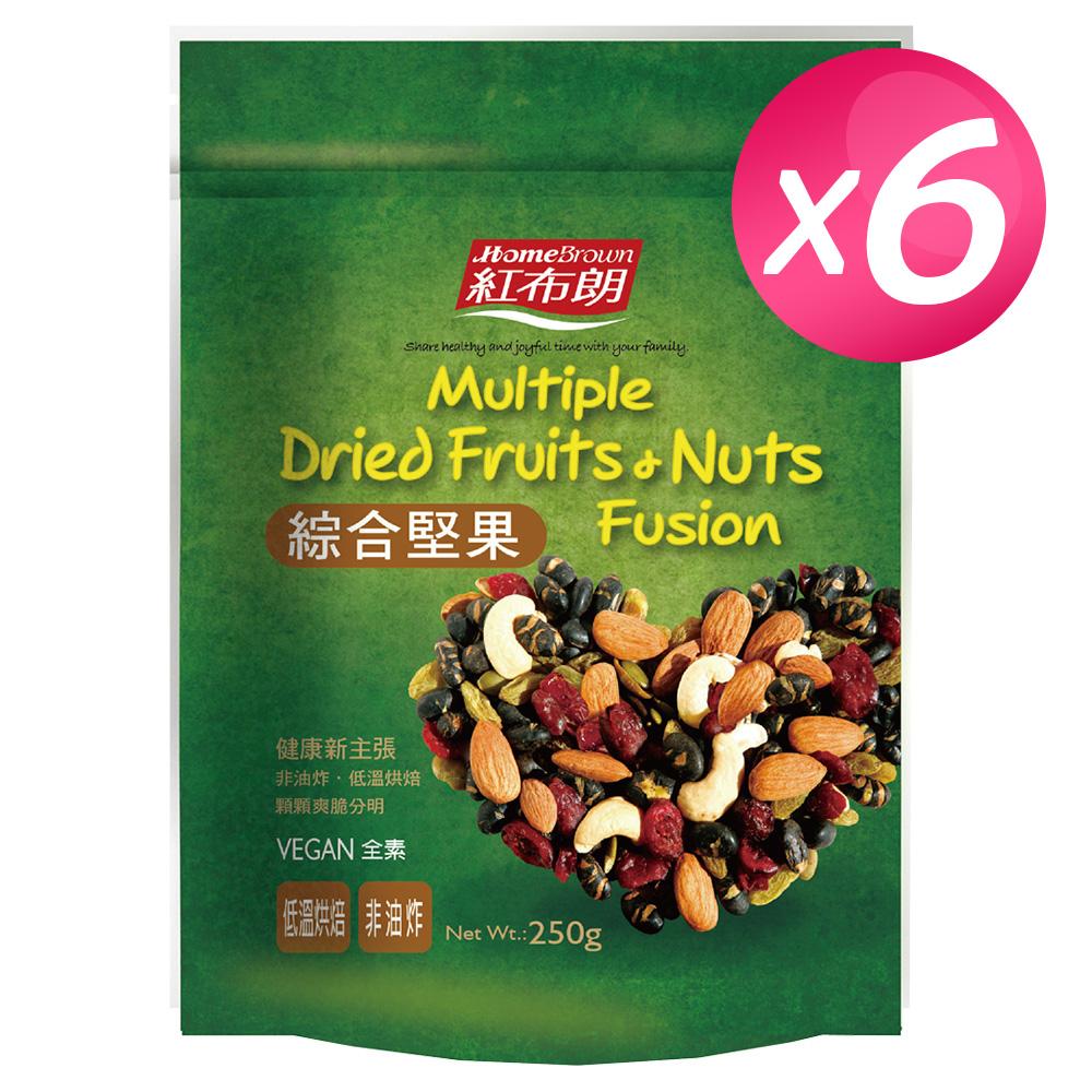 紅布朗 綜合堅果x6袋(250g/袋)