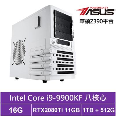華碩Z390平台[白龍星將]i9八核RTX2080Ti獨顯電玩機