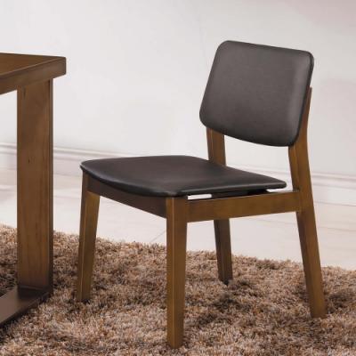 H&D 史蒂夫淺胡桃深灰皮餐椅