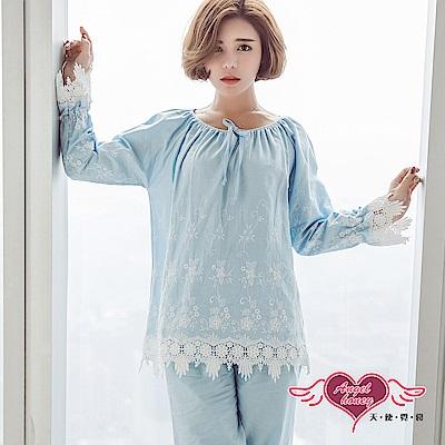 居家睡衣 圓領花朵 布蕾絲長袖衣褲組(藍F) AngelHoney天使霓裳