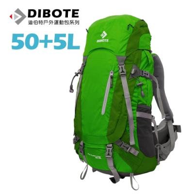 迪伯特DIBOTE 極輕骨架。人體工學50+5L登山背包/登山包 (綠)
