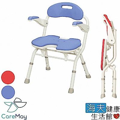海夫 佳樂美 日本安壽 單手可收摺疊洗澡椅 IU 藍