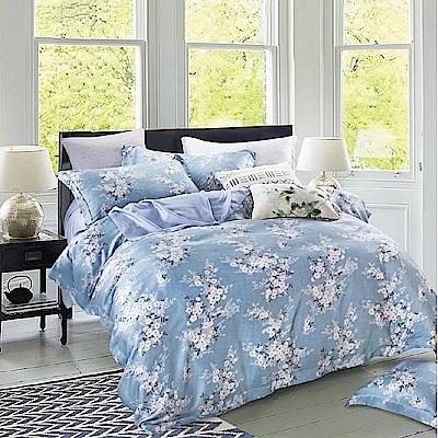 Faieno 雙人四件式 100%天絲兩用被套床包組-錦簇-藍