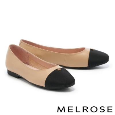 平底鞋 MELROSE 質感撞色M字釦牛皮娃娃平底鞋-杏