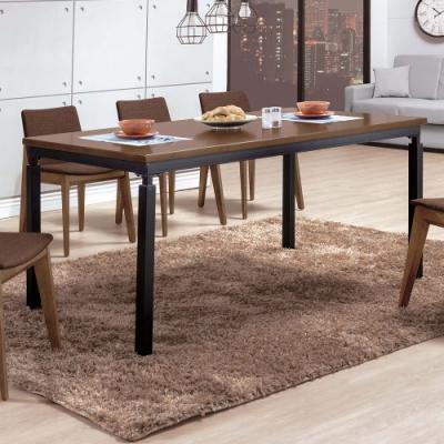 H&D 伊諾克淺胡桃6尺黑腳餐桌