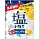 Lotte 小梅鹽糖[梅&檸檬風味](84g) product thumbnail 1