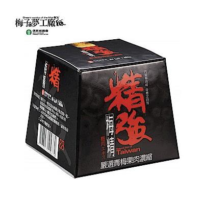 信義鄉農會 精強梅精(70g/盒)