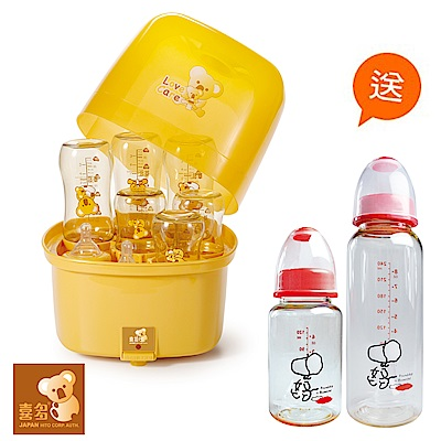 喜多 One Touch蒸汽式消毒鍋+奶瓶 1 大 1 小特惠組