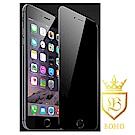 [BOHO]完全保護 防窺 鋼化玻璃保護貼 9H iPhone 5/5S/5C/SE