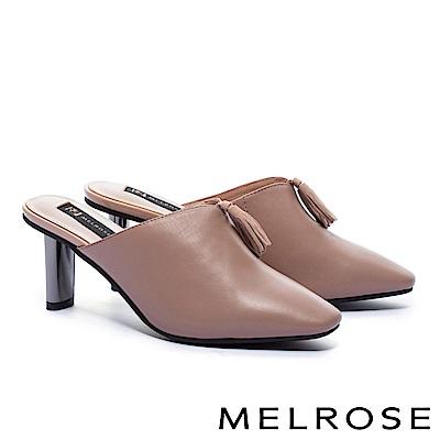 拖鞋 MELROSE 內斂素雅流蘇穆勒電鍍造型粗跟拖鞋-杏