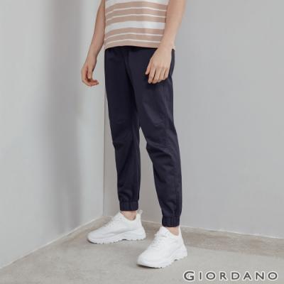 GIORDANO 男裝純棉素色束口褲 - 66 標誌海軍藍