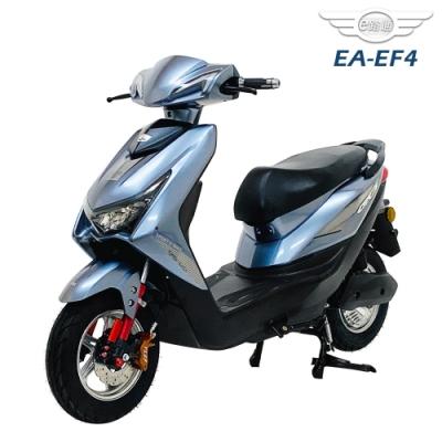 【e路通】EA-EF4 帥氣登場 48V鉛酸 前後碟煞 電動車 (電動自行車)