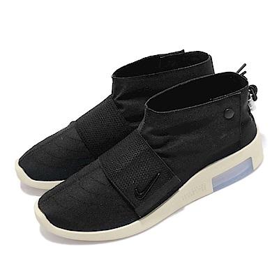 Nike Air Fear Of God Moc 男鞋