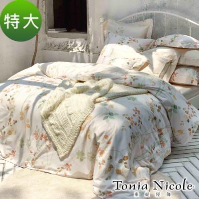 Tonia Nicole東妮寢飾 秋日之景環保印染100%精梳棉兩用被床包組(特大)