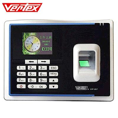 Vertex世尚 VIP-007 智慧型三合一指紋考勤機 指紋/感應/密碼三合一機種