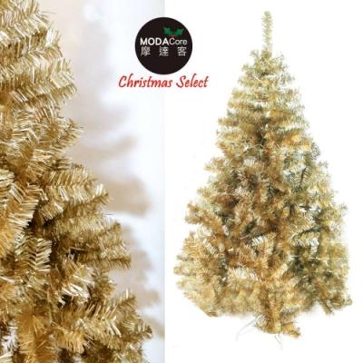 摩達客 台製豪華型6尺/6呎(180cm)氣質霧金聖誕樹 裸樹(不含飾品不含燈)