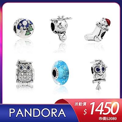 [時時樂限定]Pandora 潘朵拉 純銀墜飾 串珠(市價2080)