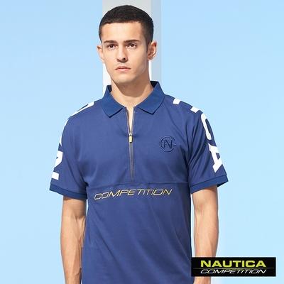 Nautica COMPETITION男裝酷炫連肩半開襟短袖POLO衫-藍