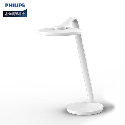 PHILIPS 飛利浦 品伽66102 A級護眼檯燈(PD001)