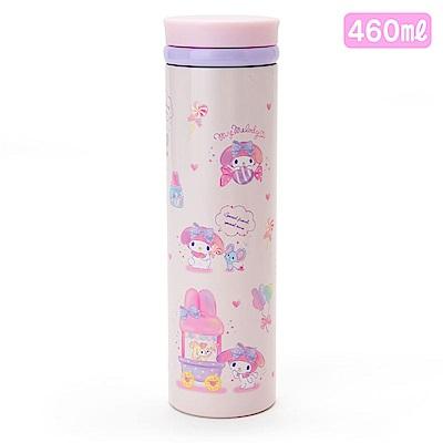 Sanrio 美樂蒂保溫保冷不鏽鋼隨手瓶L-460ml(幻彩糖果)