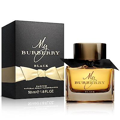 BURBERRY MY BURBERRY BLACK 女性淡香精50ml