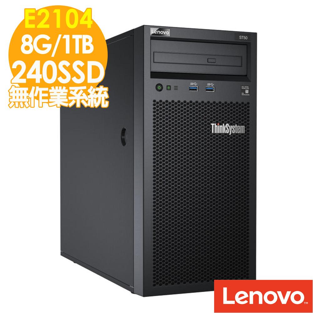 LENOVO ST50 E2104G/8G/240SSD+1TB/No OS