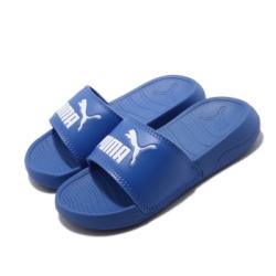 Puma 涼拖鞋 Popcat 20 套腳 童鞋 輕便 夏日 大logo 簡約 中童 穿搭 藍 白 37231305