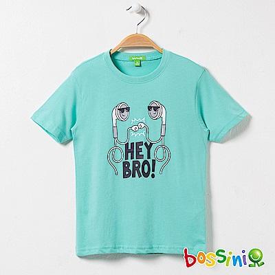 bossini男童-印花短袖T恤15青綠