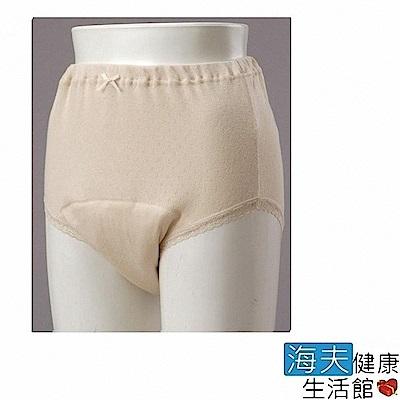 海夫 日本女用防漏安心褲 (鬆緊 / 150cc)