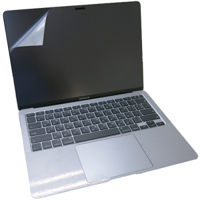 EZstick APPLE MacBook Air 13 2020年 A2179 專用 筆電 鏡面螢幕保護貼