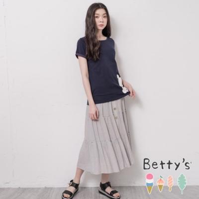 betty's貝蒂思 排釦拼接蕾絲蛋糕長裙(淺灰)