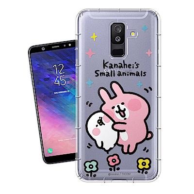 卡娜赫拉 Samsung Galaxy A6+/A6 Plus 彩繪空壓手機殼(...