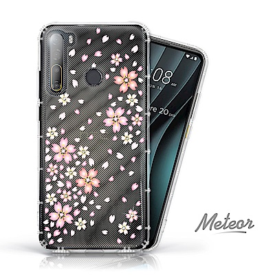 Meteor HTC Desire 20 Pro 奧地利水鑽殼 - 櫻花