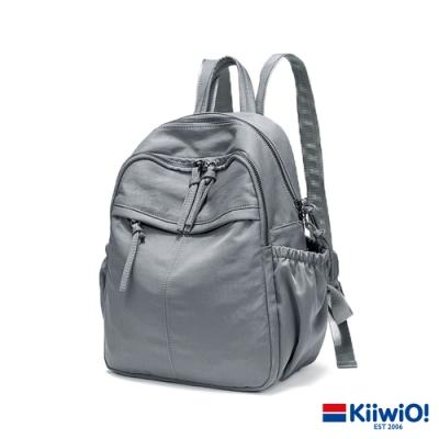 Kiiwi O! 微光澤防潑防刮輕量尼龍後背包 BROOK 灰