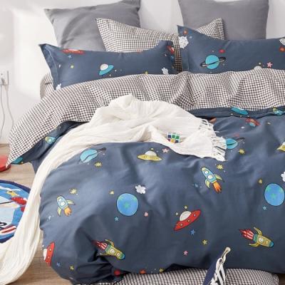 戀家小舖 / 單人床包枕套組 太空旅行 100%精梳純棉