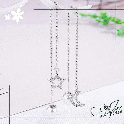 iSFairytale伊飾童話 星月邂逅 珍珠線型垂墜耳環