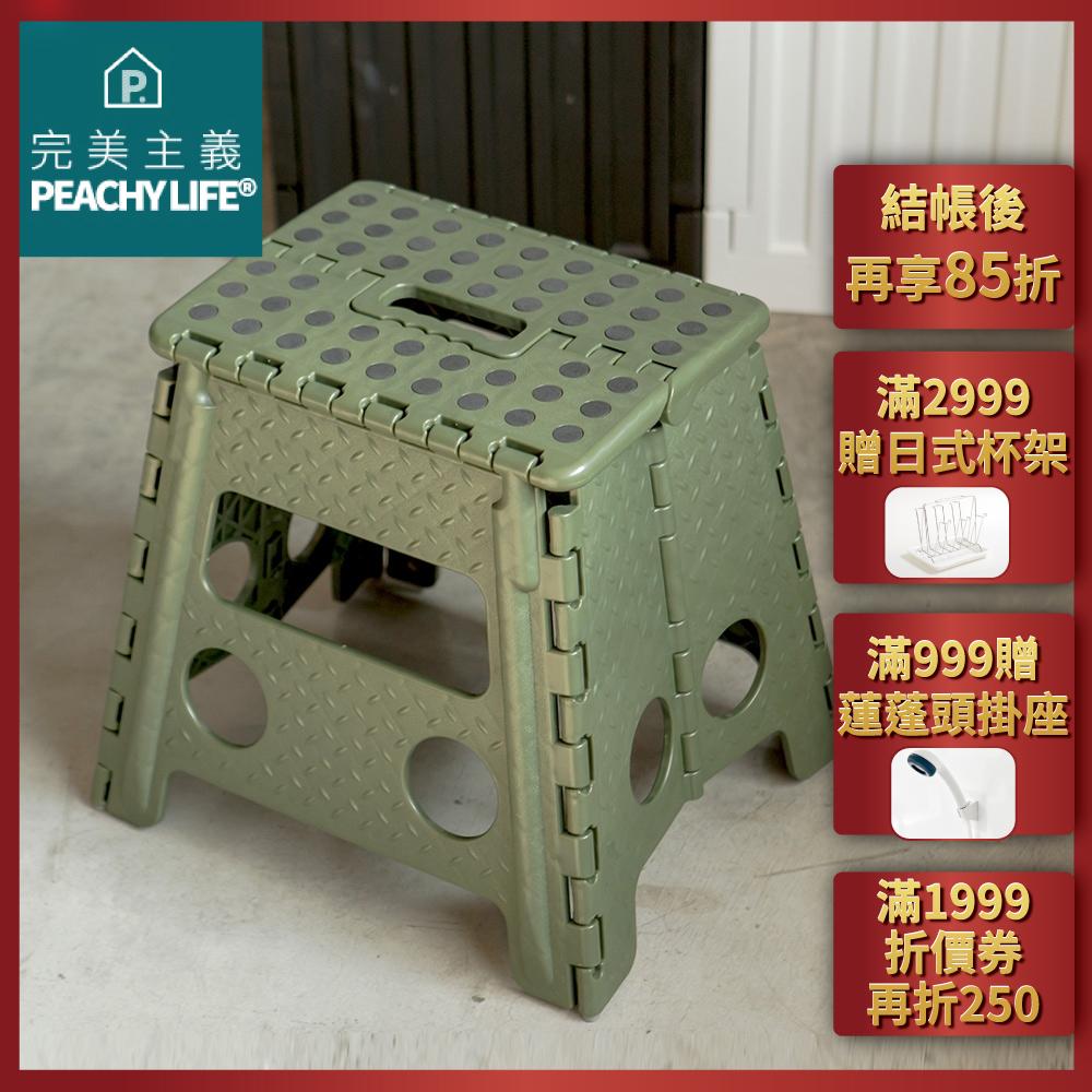 完美主義 摺疊椅/摺合椅/椅凳/休閒椅/兒童椅/大-1入組(4色) product image 1