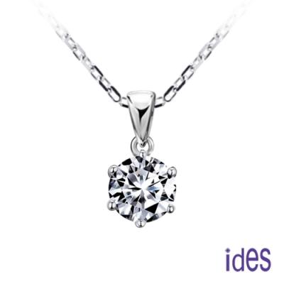 ides愛蒂思 年終限定52分F/VS1八心八箭3VG車工鑽石項鍊/經典六爪