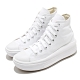 Converse 休閒鞋 All Star Move 女鞋 厚底 舒適 簡約 帆布 球鞋 穿搭 白 黑 568498C product thumbnail 1