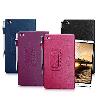 華為 HUAWEI MediaPad M2 8.0經典商務書本式支架保護套