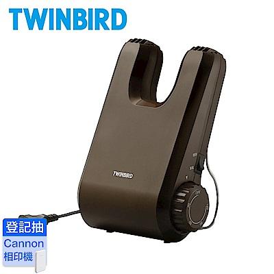 [時時樂限定]日本TWINBIRD 烘鞋乾燥機 SD-5500(兩色可選)