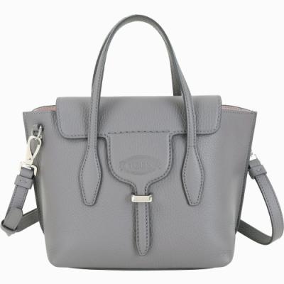 TOD'S Joy Bag T釦牛皮手提肩背包(灰色)