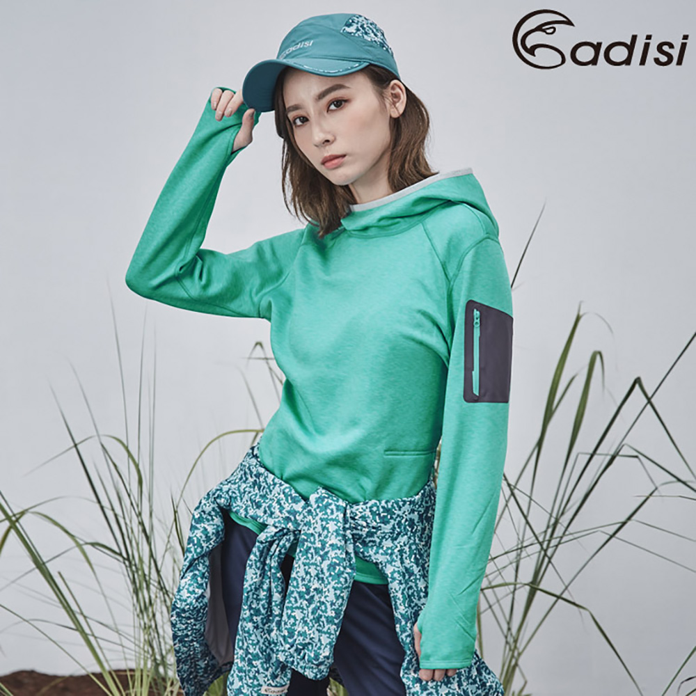 ADISI 女抗靜電超彈蓄熱連帽保暖上衣AL1821058【水綠】