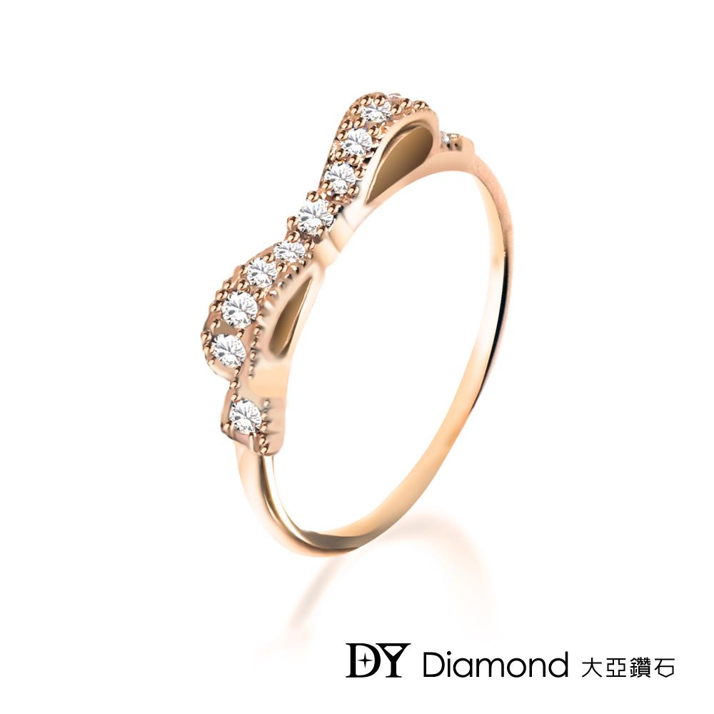 DY Diamond 大亞鑽石 L.Y.A輕珠寶 18K玫瑰金 蝴蝶結鑽石線戒