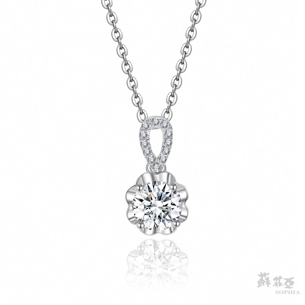 SOPHIA 蘇菲亞珠寶 - 捧花 0.50克拉 18K白金 鑽石項鍊
