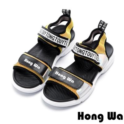 Hong Wa 潮流英文設計防水厚底涼鞋 - 黑
